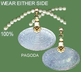https://motheropearl.com/1_13_Pagoda_FWPearl_FatOval.jpg